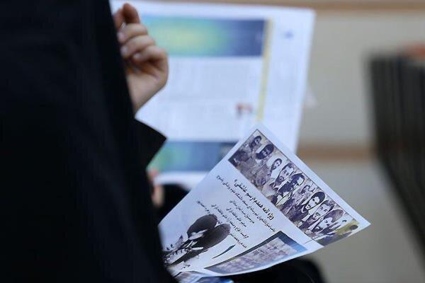 شرایط شرکت دانشجویان دانشگاه تهران در دوازدهمین جشنواره نشریات اعلام شد، مهلت ارسال آثار تا 30 دی ماه