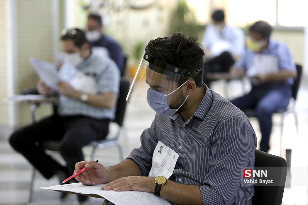 آزمون های بین المللی زبان لغو شد