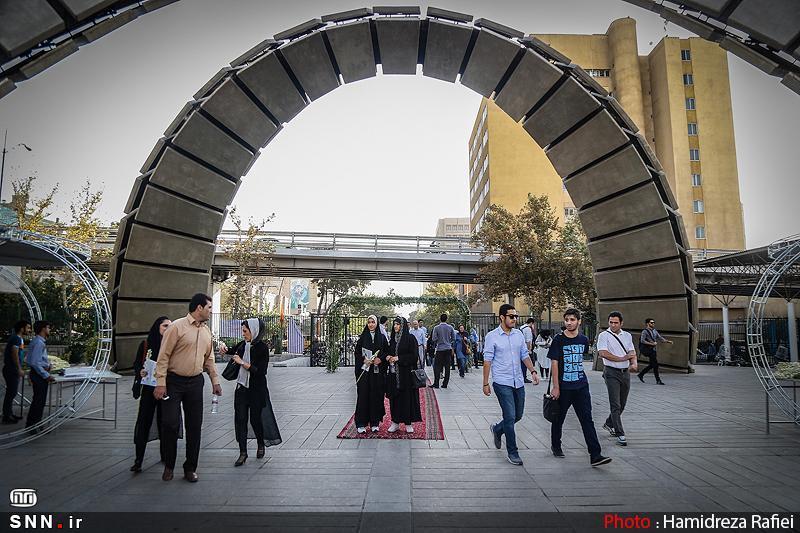 حضور فیزیکی در دانشگاه امیرکبیر از یکم آذر ماه ممنوع شد