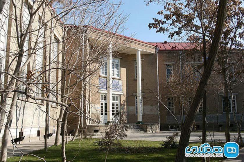 دانشسرای عالی تبریز؛ سندی از قدمت آموزش و پرورش در ایران