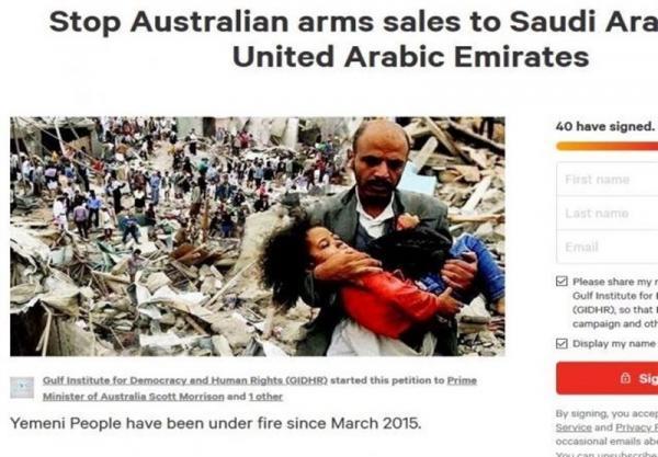 درخواست برای توقف فروش سلاح های استرالیایی به عربستان و امارات