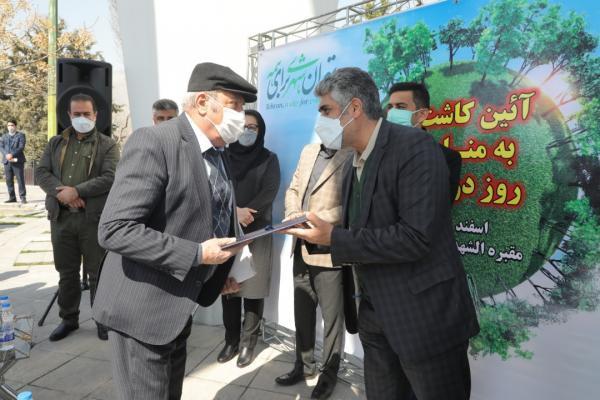 تجلیل از فعالان و دوستداران محیط زیست منطقه 2
