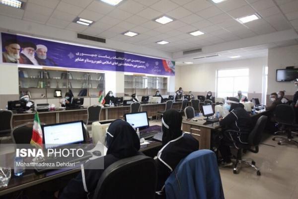 افزایش داوطلبان انتخابات شورای شیراز، رشد حضور زنان