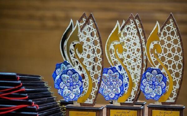 فراخوان جشنواره نانو و رسانه 1400 ، مهلت ارسال آثار تا 15 خرداد ماه