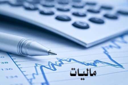 سقف معافیت مالیاتی 1400 معین شد