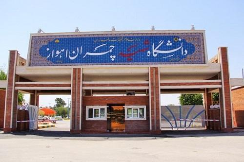 پروژه عضو هیئت علمی دانشگاه شهید چمران اهواز در شرکت های توزیع نیروی برق کشور برگزیده شد