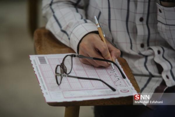چگونگی برگزاری آزمون دکتری وزارت بهداشت و پذیرش دانشجو