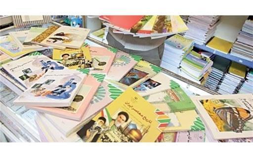 پایه های اول، هفتم و دهم از امروز می توانند کتاب های درسی خود را سفارش دهند، میان پایه ها، مجدداً از 16 مرداد فرصت دارند